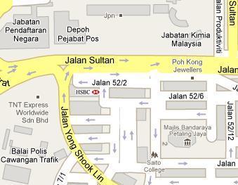 HSBC Bank Jalan Sultan Petaling Jaya Branch - BLR MY