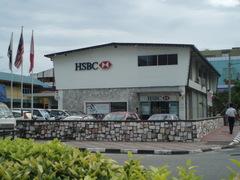 HSBC Branch in Kuala Terengganu - BLR MY